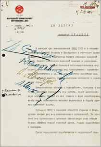 The Katyn Massacre - Soviet NKVD document ordering killing of 30,000 Polish Officers.